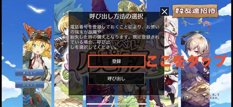 f:id:kiyosui:20190224205955j:plain