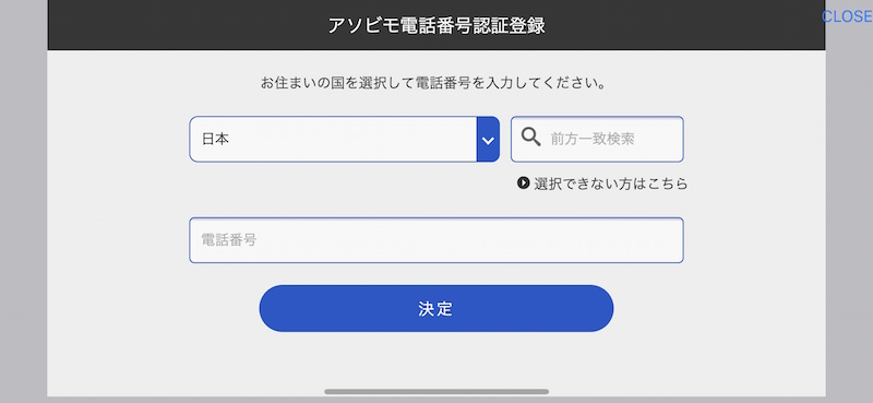 f:id:kiyosui:20190224210043j:plain