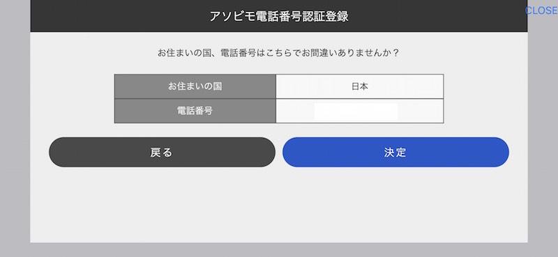 f:id:kiyosui:20190224210107j:plain