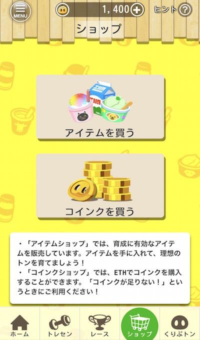 f:id:kiyosui:20190226220248j:plain