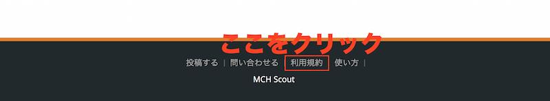 f:id:kiyosui:20190228140159p:plain