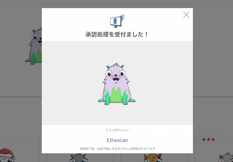 f:id:kiyosui:20190301150151p:plain