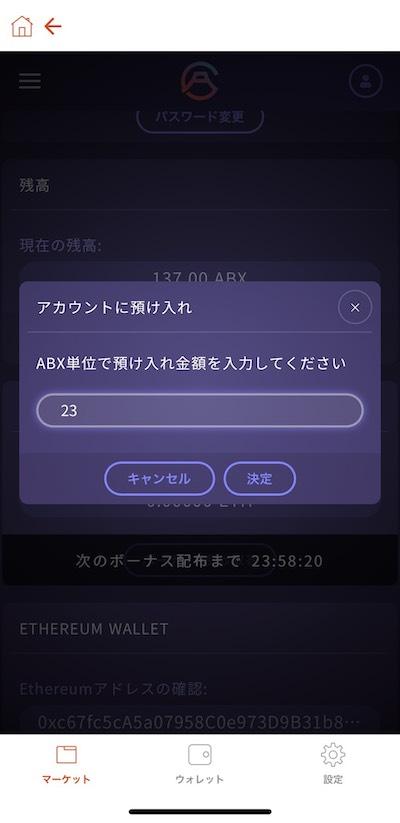 f:id:kiyosui:20190313133232j:plain