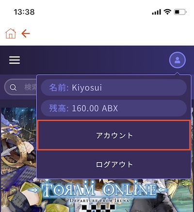 f:id:kiyosui:20190313133921j:plain