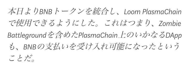 f:id:kiyosui:20190314201037p:plain