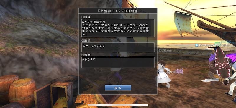 f:id:kiyosui:20190316122842j:plain