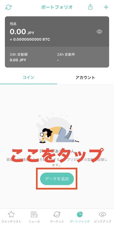 f:id:kiyosui:20190318095010j:plain