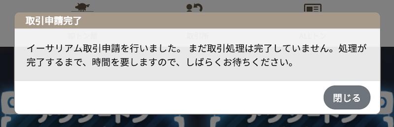 f:id:kiyosui:20190322105302p:plain
