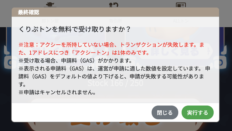 f:id:kiyosui:20190322105358p:plain