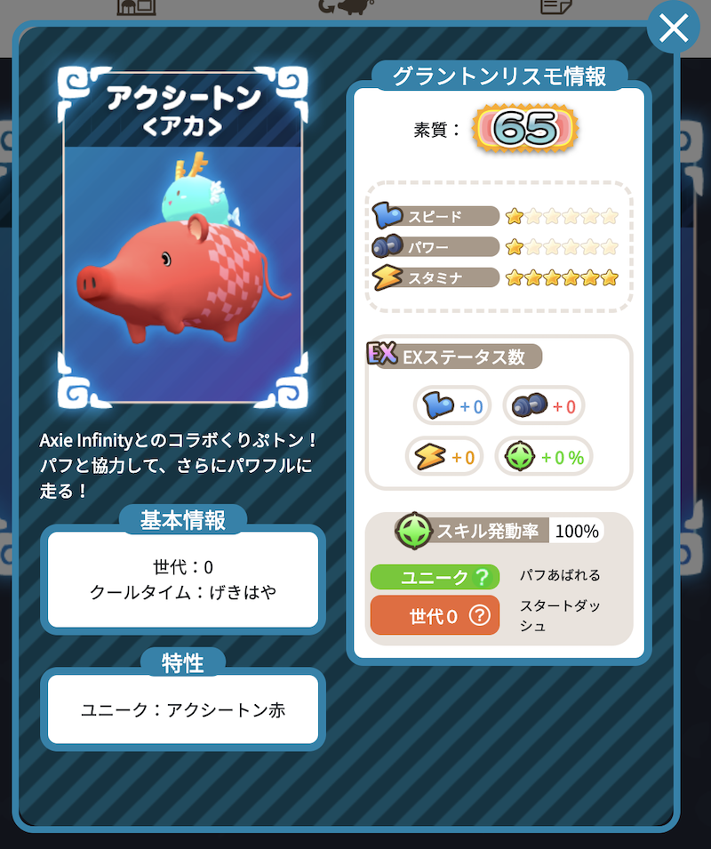 f:id:kiyosui:20190322110006p:plain