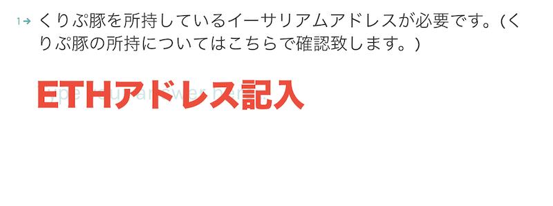f:id:kiyosui:20190323111746p:plain