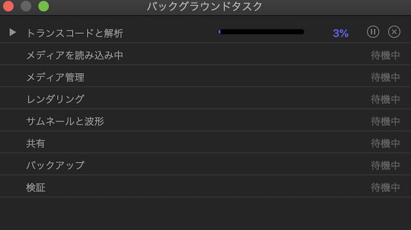 f:id:kiyosui:20190324131637p:plain