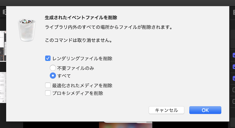 f:id:kiyosui:20190324132453p:plain