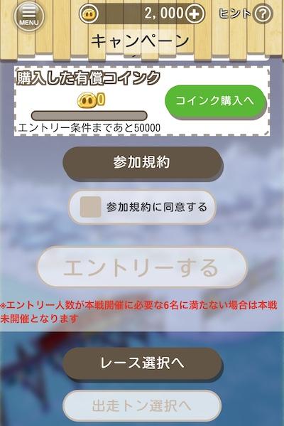 f:id:kiyosui:20190326175506j:plain