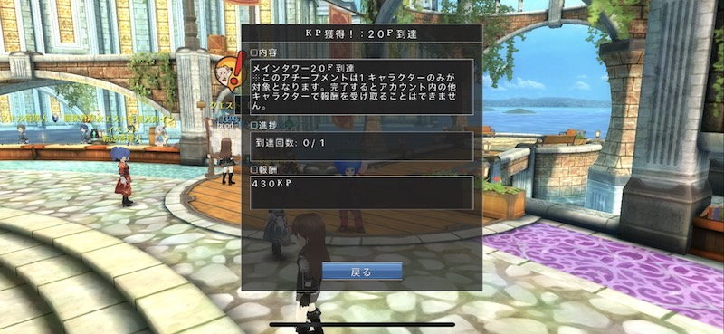 f:id:kiyosui:20190328173727j:plain