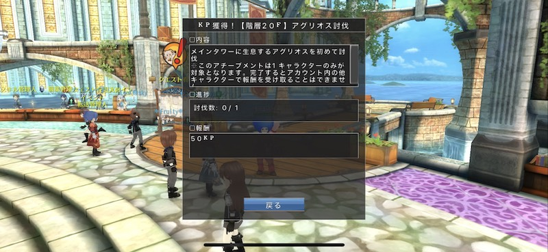 f:id:kiyosui:20190328173813j:plain