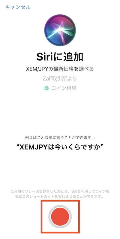 f:id:kiyosui:20190403113725j:plain