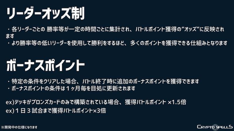 f:id:kiyosui:20190407102759p:plain