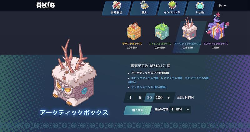 f:id:kiyosui:20190408094141p:plain