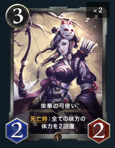 f:id:kiyosui:20190410224939p:plain