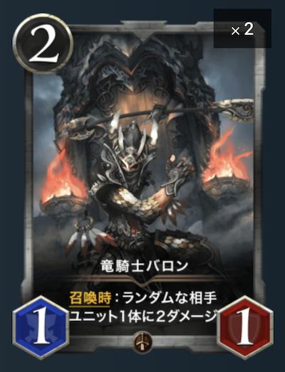 f:id:kiyosui:20190410225027p:plain