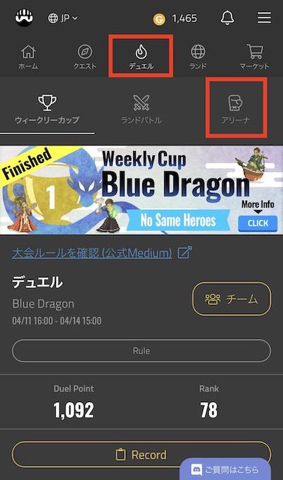 f:id:kiyosui:20190415165246j:plain