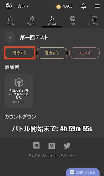 f:id:kiyosui:20190415165627j:plain