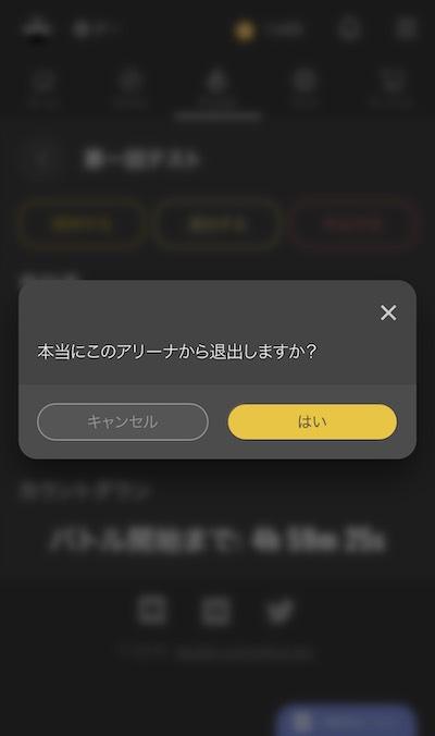 f:id:kiyosui:20190415170606j:plain