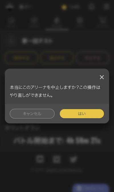 f:id:kiyosui:20190415170713j:plain