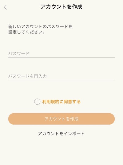 f:id:kiyosui:20190416211824j:plain