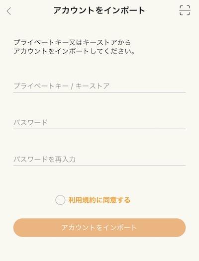 f:id:kiyosui:20190416212100j:plain