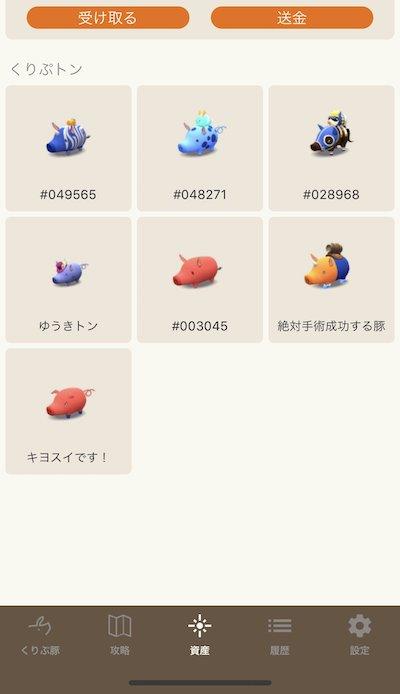 f:id:kiyosui:20190416212452j:plain