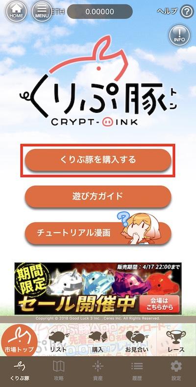 f:id:kiyosui:20190416214137j:plain
