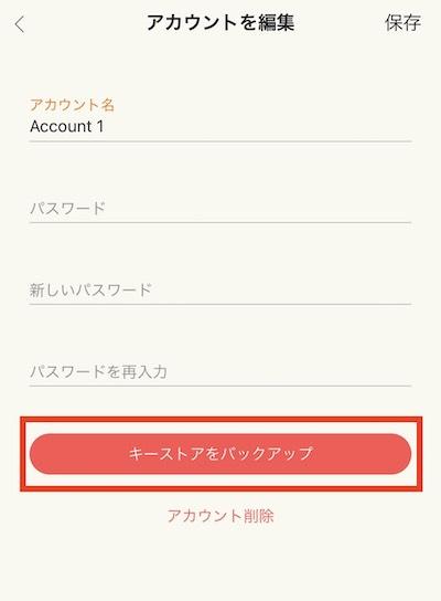 f:id:kiyosui:20190416221448j:plain