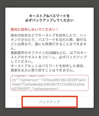 f:id:kiyosui:20190416221523j:plain