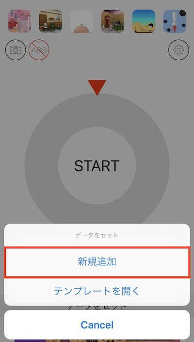 f:id:kiyosui:20190420174458j:plain