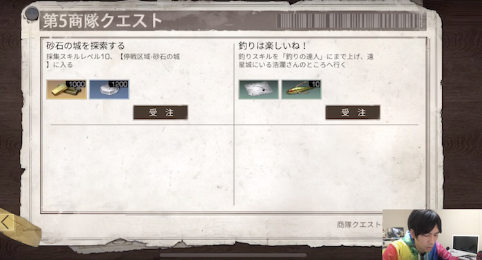 f:id:kiyosui:20190425154306p:plain
