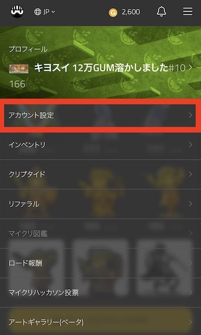 f:id:kiyosui:20190427173345j:plain
