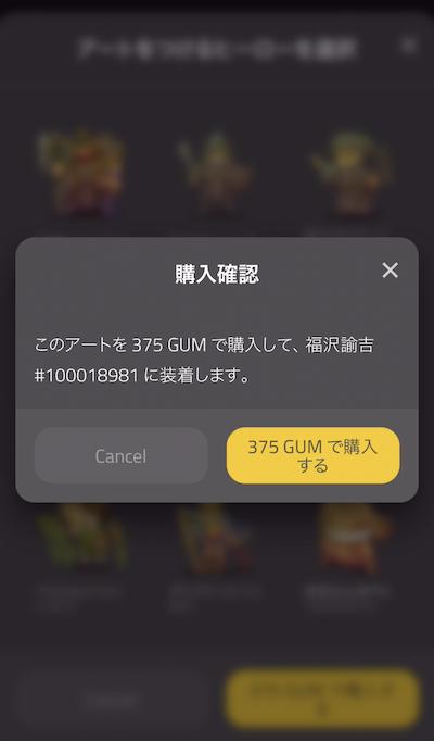 f:id:kiyosui:20190427182908p:plain