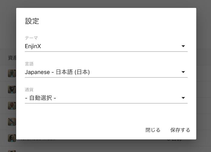 f:id:kiyosui:20190501212524p:plain