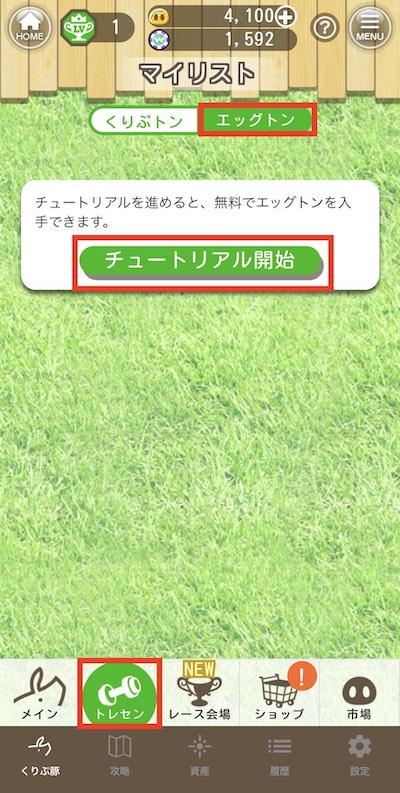 f:id:kiyosui:20190509235626j:plain