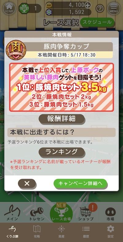 f:id:kiyosui:20190510000021j:plain