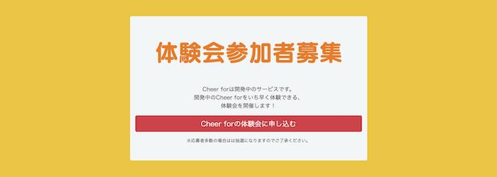 f:id:kiyosui:20190516192036p:plain