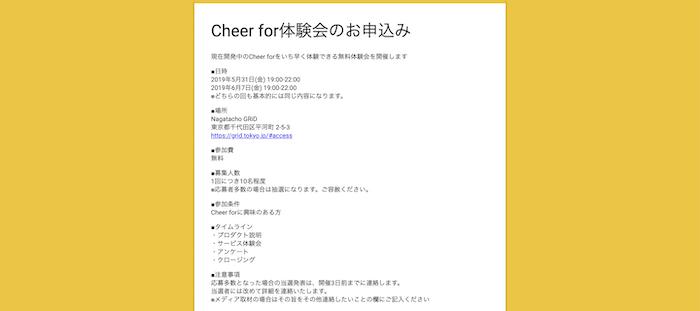 f:id:kiyosui:20190516192331p:plain