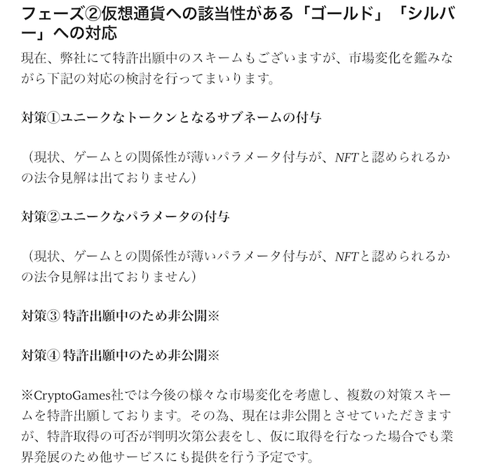 f:id:kiyosui:20190517193404p:plain
