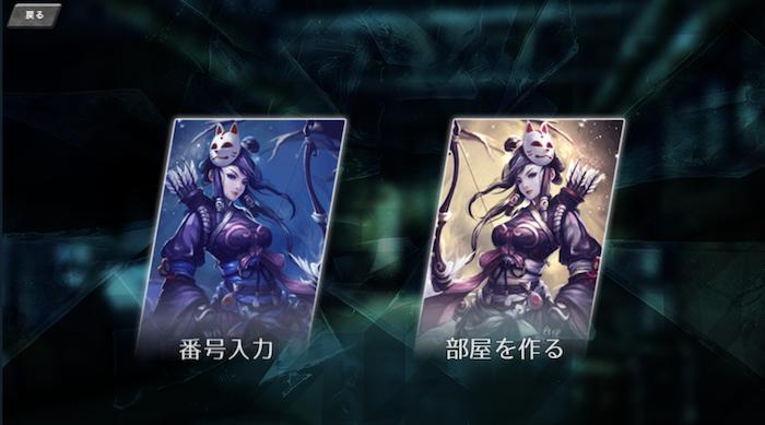 f:id:kiyosui:20190527135748p:plain