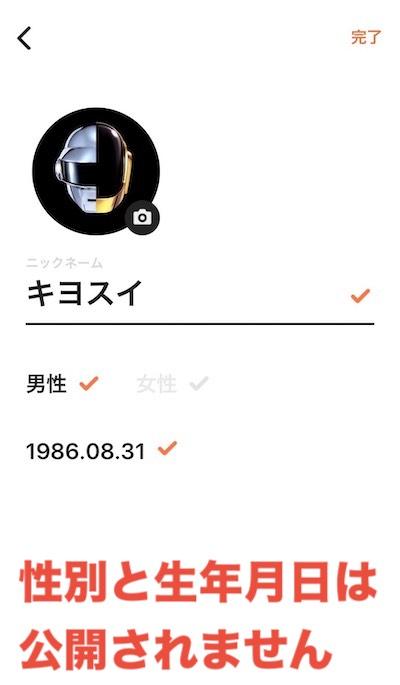 f:id:kiyosui:20190527190517j:plain