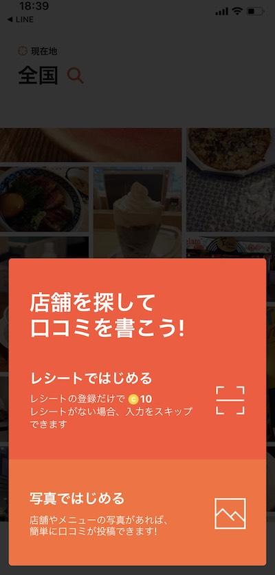 f:id:kiyosui:20190528183544j:plain