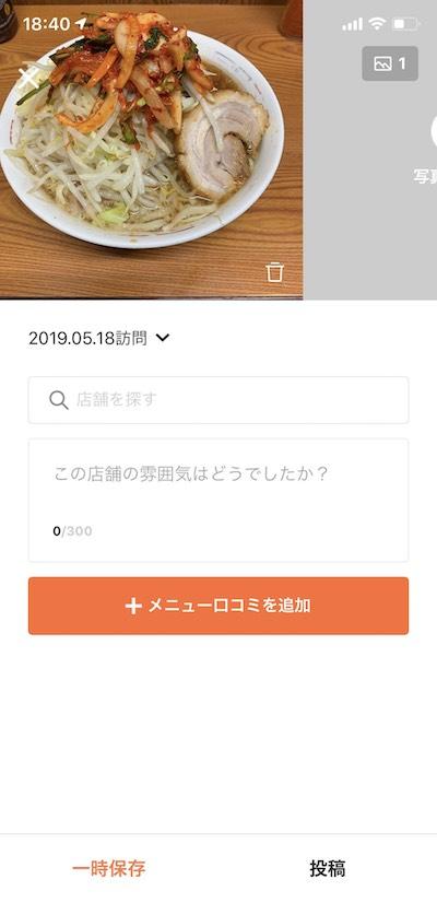 f:id:kiyosui:20190528184251j:plain