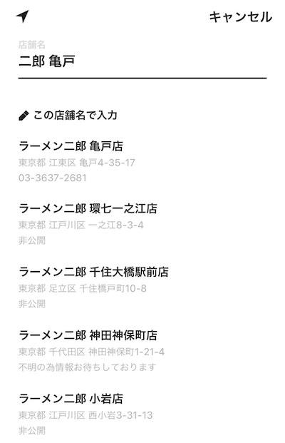 f:id:kiyosui:20190528184400j:plain